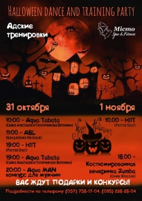 Halloween dance and training party